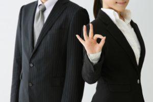 20代で人間関係がきっかけの転職は間違っていない!新しい一歩を踏み出すチャンス!