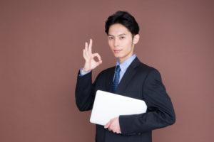 20代で転職回数が3回以上は採用に影響する?内定を勝ち取るアピール法