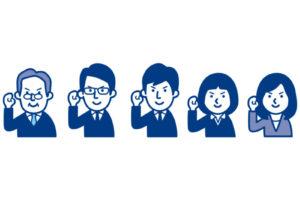 リクルートエージェントの担当の特徴や担当変更の方法を紹介!