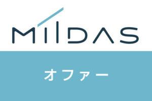 MIIDAS(ミイダス)のオファーの傾向と対策を徹底解説