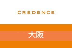 アパレルのクリーデンスに電話して大阪オフィスについて聞いてみた!クチコミも入手!